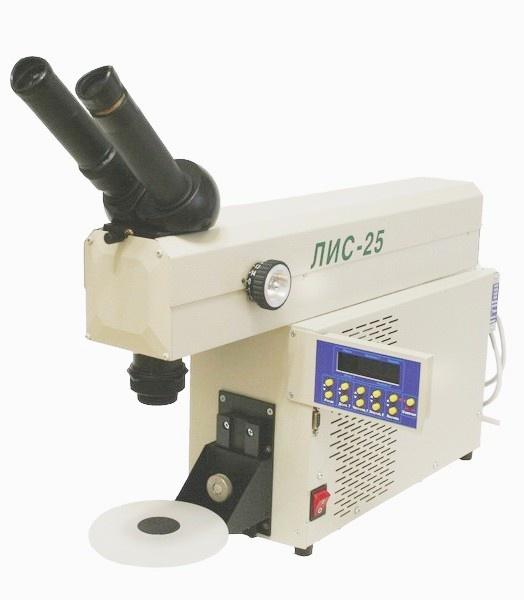 Лазер ЛИС 25 стоимость 520 т.р.