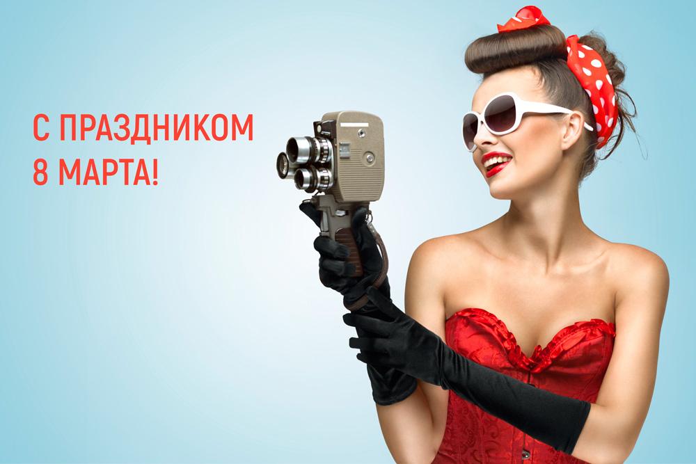 Реомнт очков в Москве. Скидка 10% на 8 марта!
