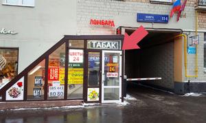 Алексеевская ремонт очков 15 минут