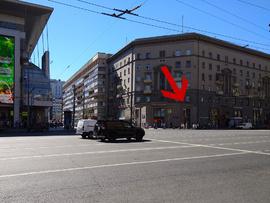 Ремонт очков  на киевской, Киевский вокзал ремонт очков