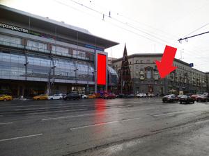 Ремонт очков на киевской, рядом с Новогодней Елкой!