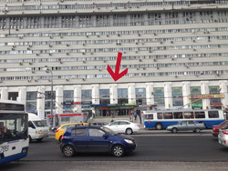 Ремонт очков, бижутерии, часов, очковых линз у метро Тульская