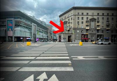 Ремонт очков в Москве, метро Киевская, ул. Дорогомиловская дом 1