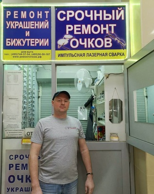 ремонт очков м. Новослободская