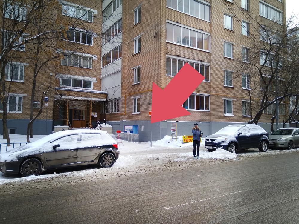 Вход с угла дома под вывеской ДОМ БЫТА . Мастерская по ремонту очков в москве