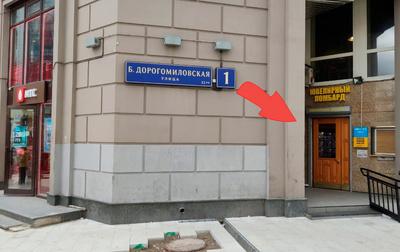 Вход справа от салона МТС