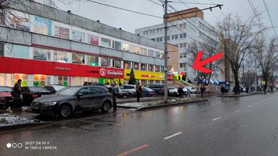 Лазерная сварка пайка очков - м.Семеновская рядом с метро