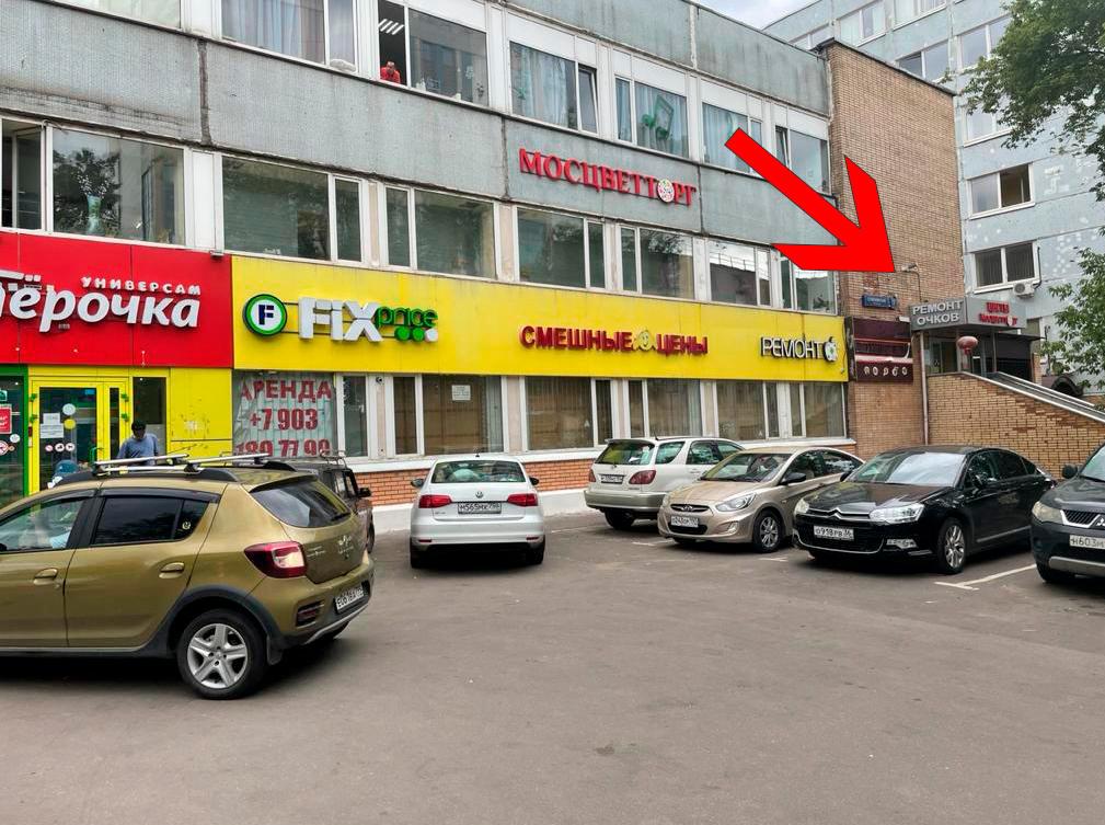 Изготовление очков, продажа оправ, изготовление линз - м.Семеновская рядом с метро