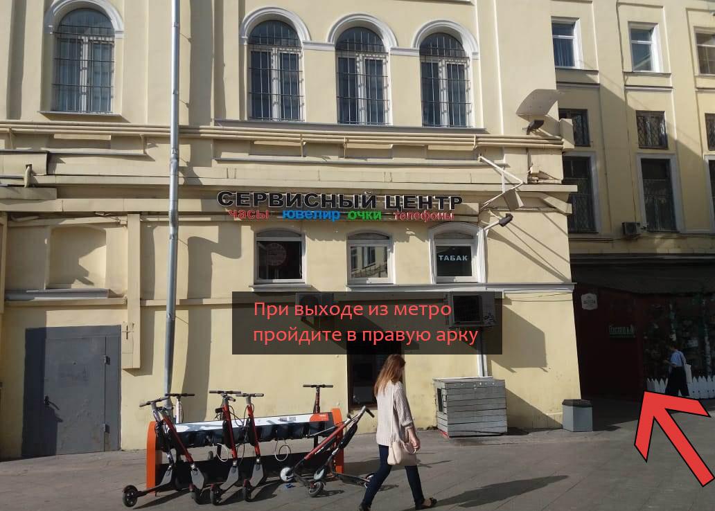 м.Кузнецкий мост