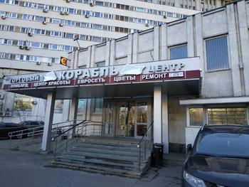 Ремонт очков в ТЦ КОРАБЛЬ, вход с ул.Малая Тульская