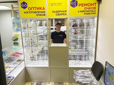 м.Менделеевская ремонт и сварка оправ очков Мастерская по ремонту очков в москве